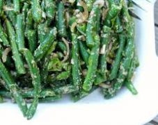 Gluten-Free Green Bean Salad